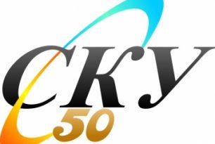 Світовий Конгрес Українців готується відзначити свій 50-літній ювілей